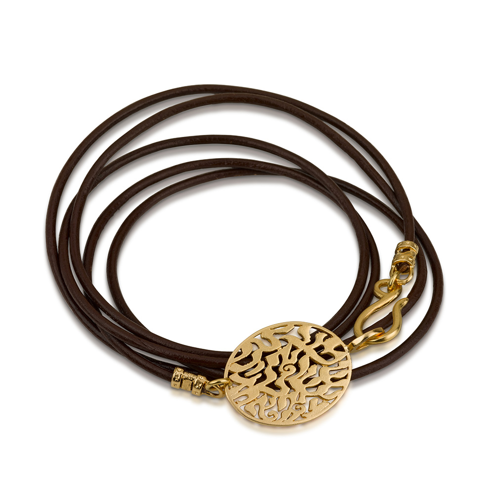 Fashion Bracelet Hear O' Israel - Shema Israel