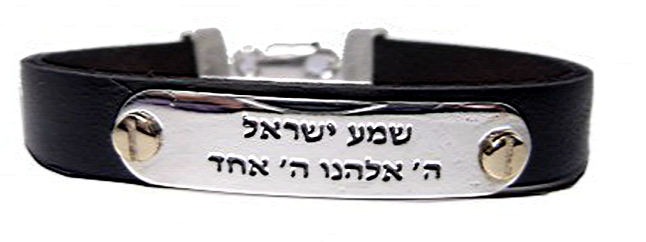 Sterling Silver, Gold and Leather Bracelet with Shema Israel pray