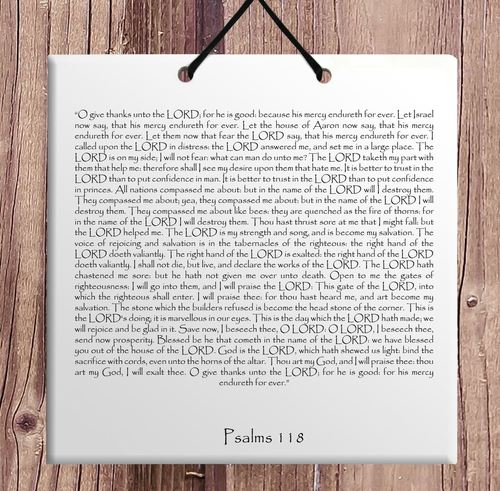 Chapter 118 of Tehillim (Psalms) Wall Hanging Decor